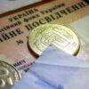 Кого могут оставить без пенсии в Украине после проверки?