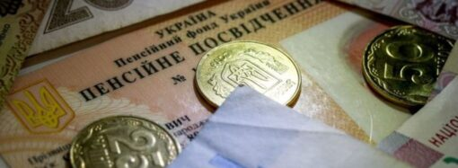 В новом году пенсии повысят: кому и сколько обещают заплатить