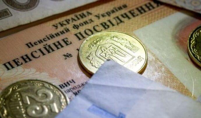 Пенсии в Украине выросли: кому и сколько доплатят в марте