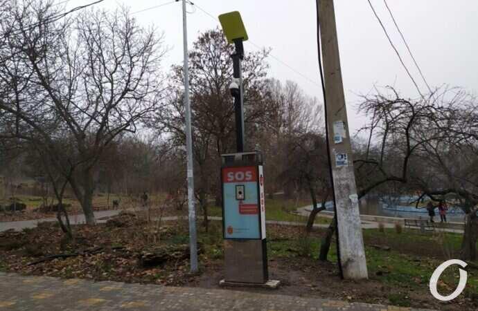 В одесском парке Победы появился «островок безопасности» с кнопкой SOS (фото)