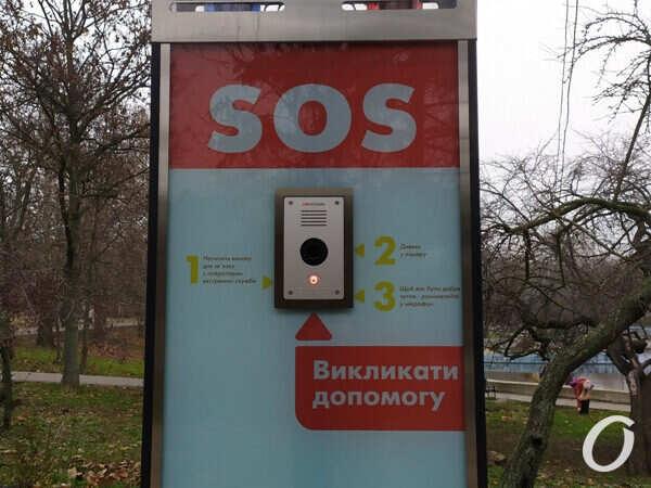 Главные новости Одессы 4 января: фестиваль в новом формате и безопасная кнопка