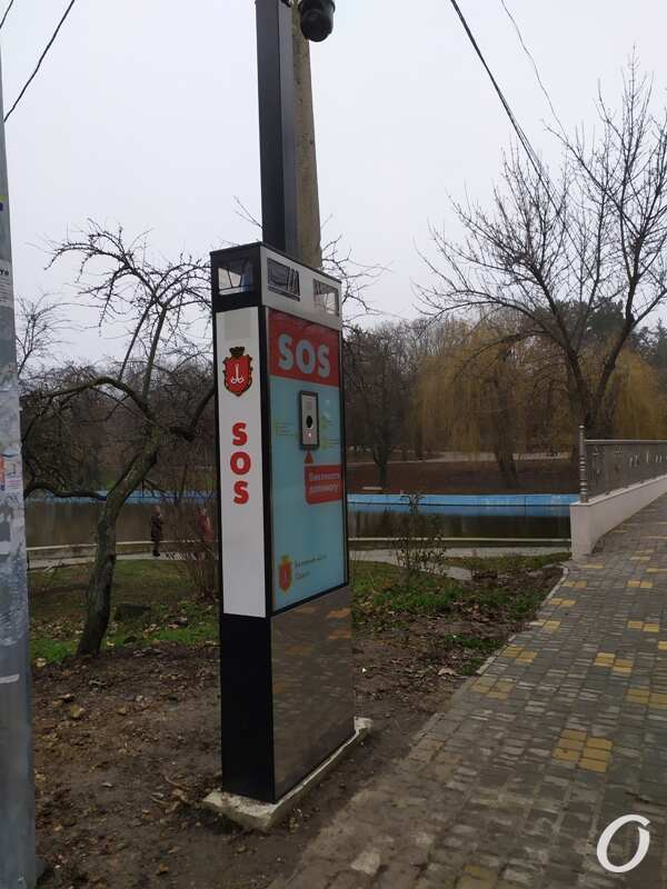 одесский парк Победы, кнопка вызова