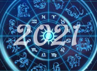 Каким будет 2021 год для Одессы? – прогноз астролога