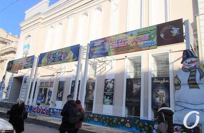 В Одессе преобразился «дом оживших сказок» (фото)