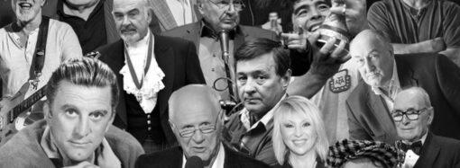 """Кого мы потеряли в 2020-м: """"звездный"""" список"""