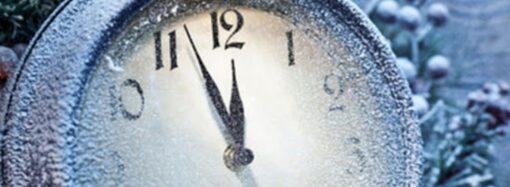 Старый Новый год: как защитить дом от бед?