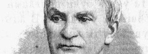 213 лет назад родился «Геродот Новороссийского края»