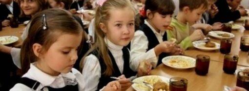 Как одесские школы будут выполнять новые санитарные нормы?