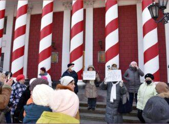 В Одессе пройдет митинг против повышения тарифов