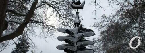 Погода в Одессе 27 января: снег, метель и гололед