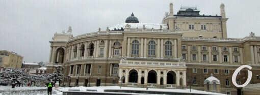 Погода в Одессе 20 января: мороз немного ослабнет