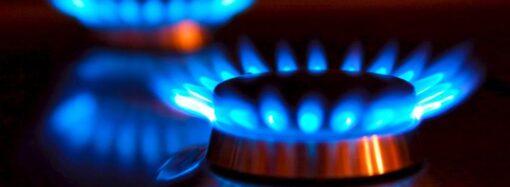 Цена на газ: Кабмин зафиксировал тариф для населения