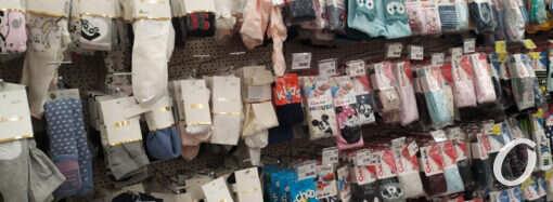 Локдаун по-одесски: где купить «запрещенку»? (фото)