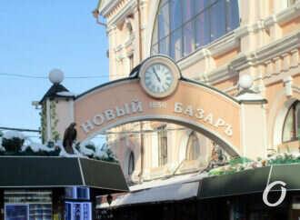 Локдаун по-одесски: как работает Новый базар (фото)