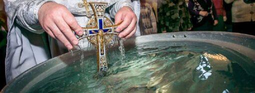 Девять вопросов о крещенской воде