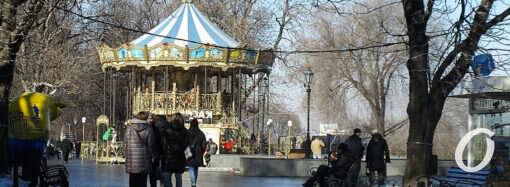Погода в Одессе: какой будет пятница 22 января?