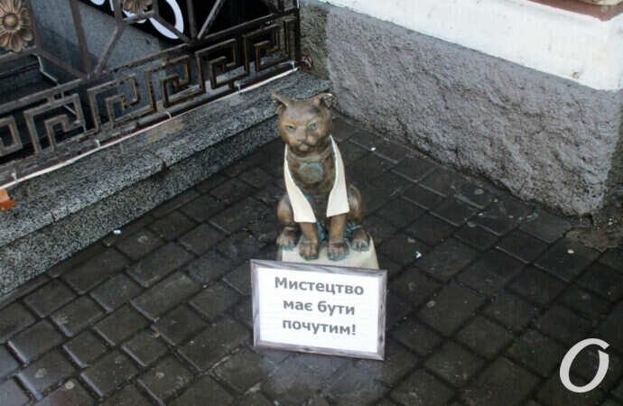 Главные события Одессы 21 января: минус Ленин, плюс странная «мотивация»