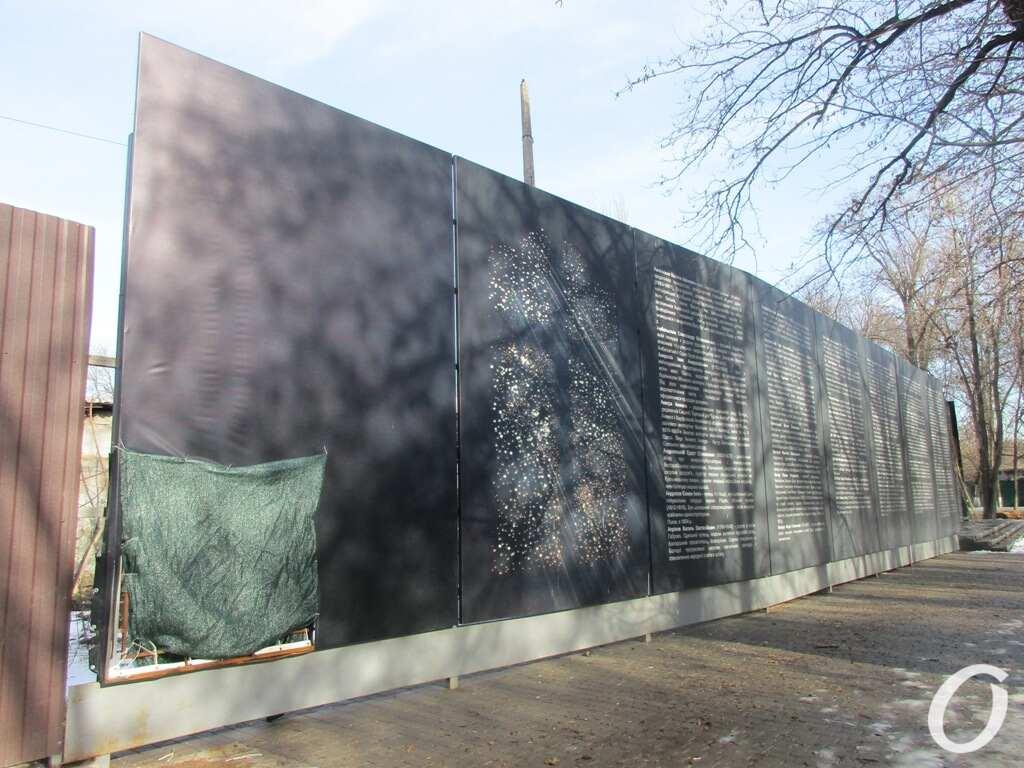 Мемориал в честь выдающихся одесситов, вандалы