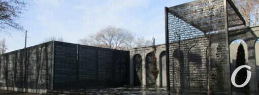 В Одессе вандалы снова «потрудились» над Мемориальной стеной в Преображенском парке (фото)