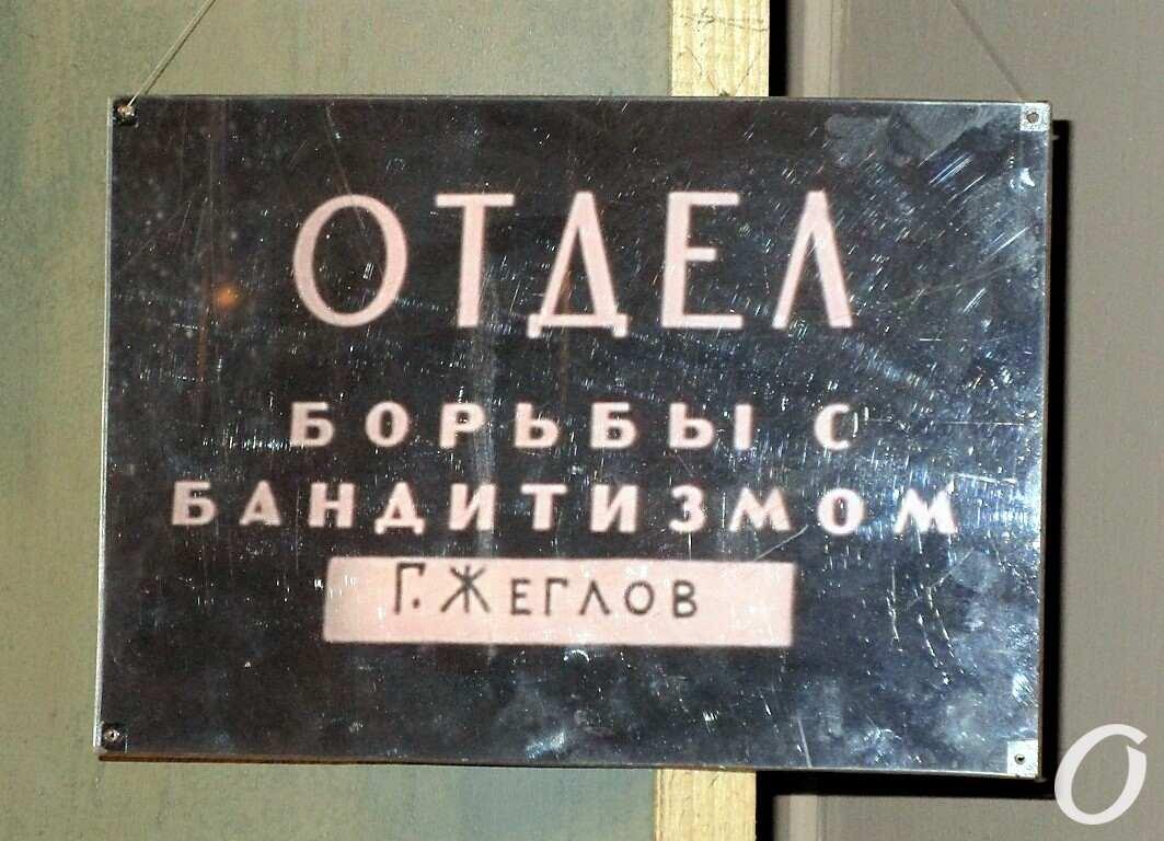 Высоцкий и Одесса, музей, отдел
