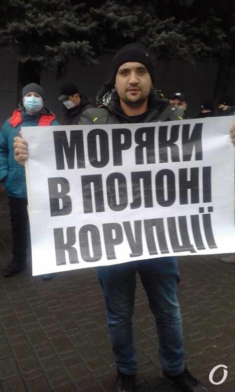 Акция протеста одесских моряков