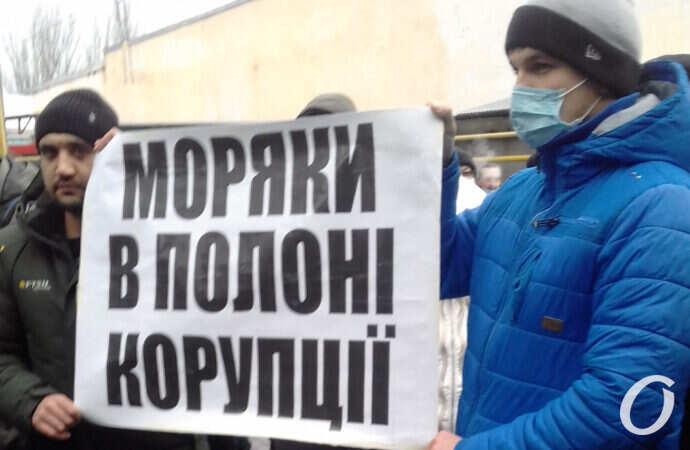 Моряки снова перекроют трассу Одесса – Киев