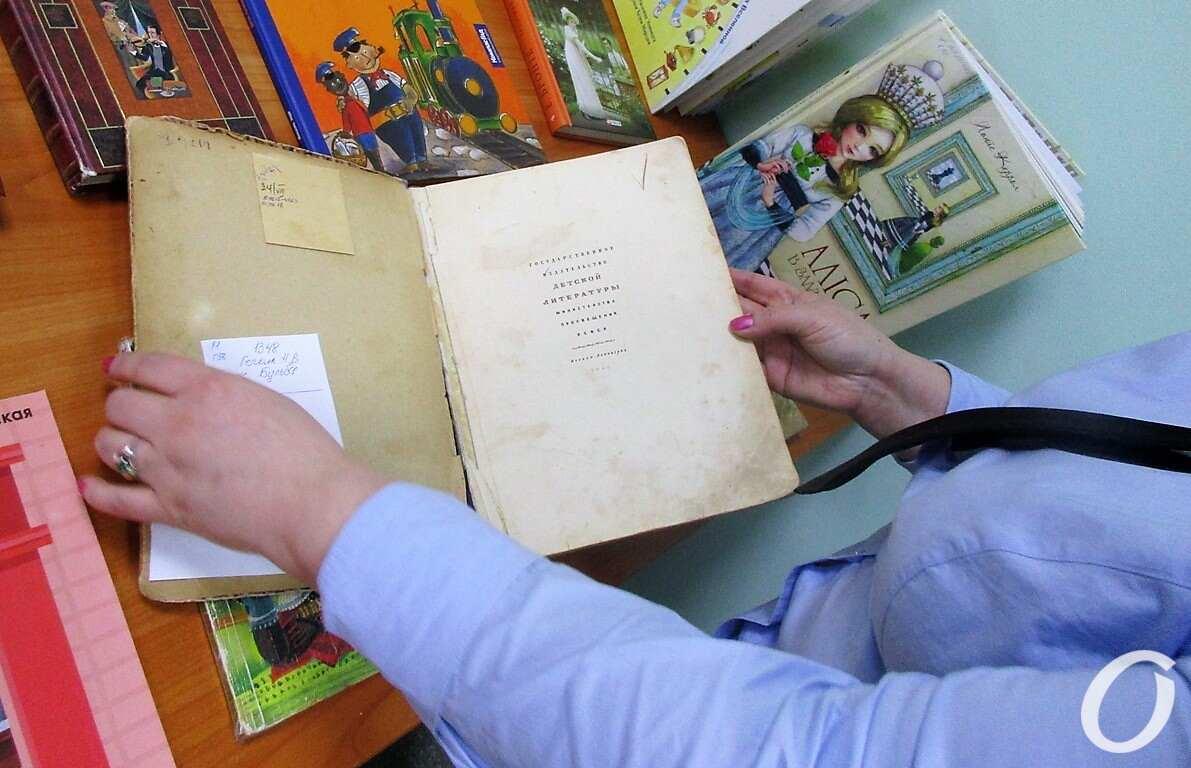 Музей №13, старейшая книга