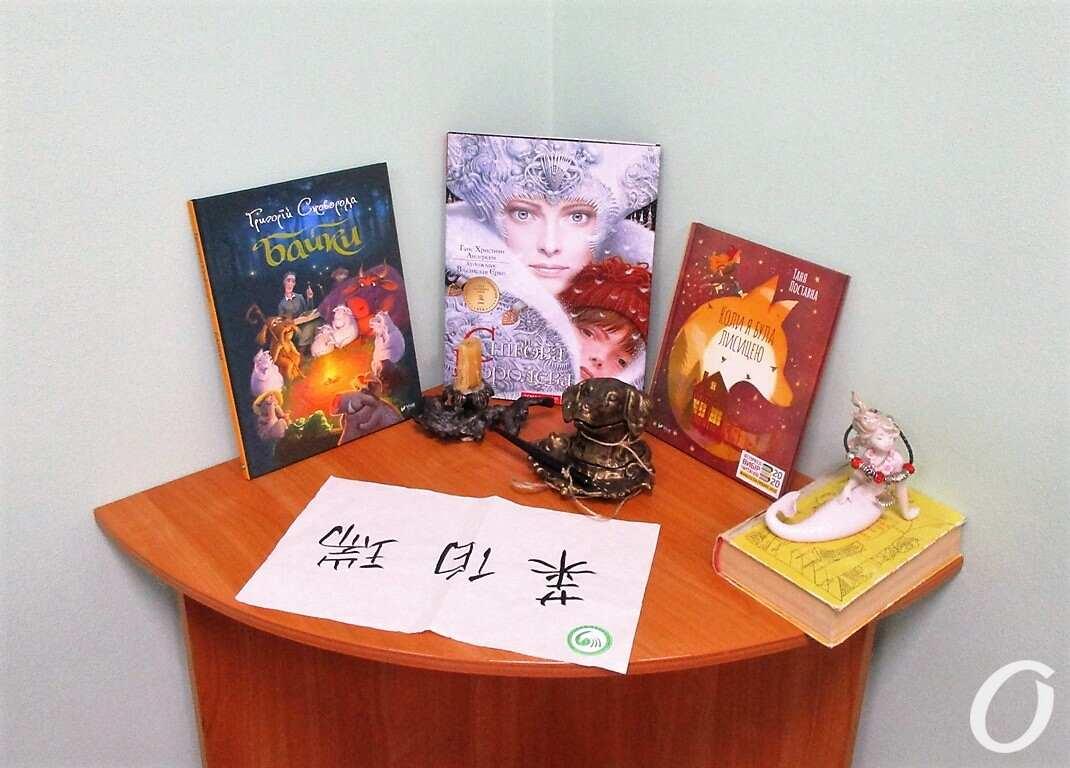 Музей №13, книги