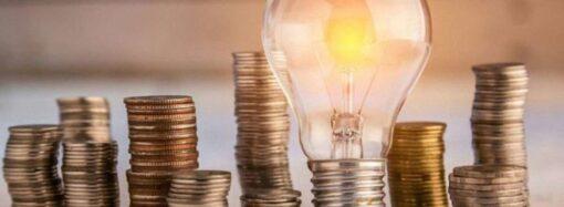 Свет стал дороже: кому и сколько придется платить?