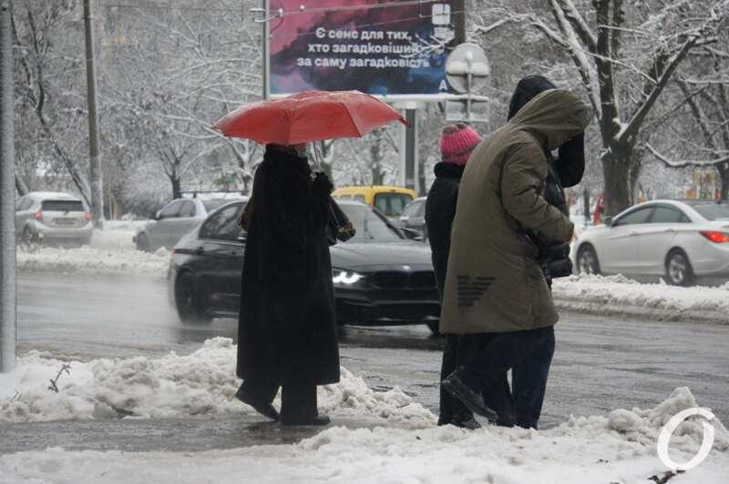 Одесса, дождь и снег