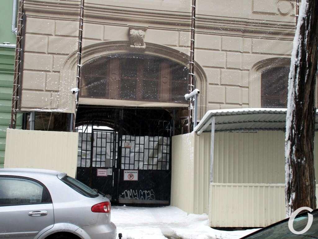 Дом Гоголя, арка
