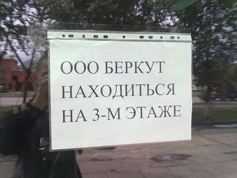 грамматические ошибки