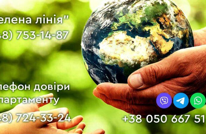 Спасти деревья: в Одессе запустили «Зелёную линию»