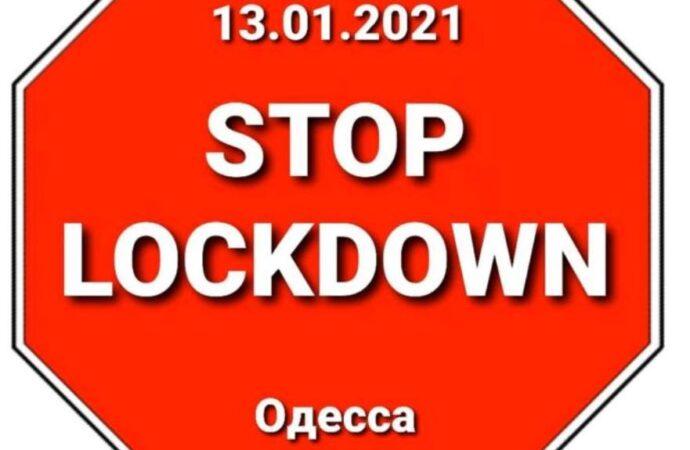 В Одессе пройдет автопробег против локдауна