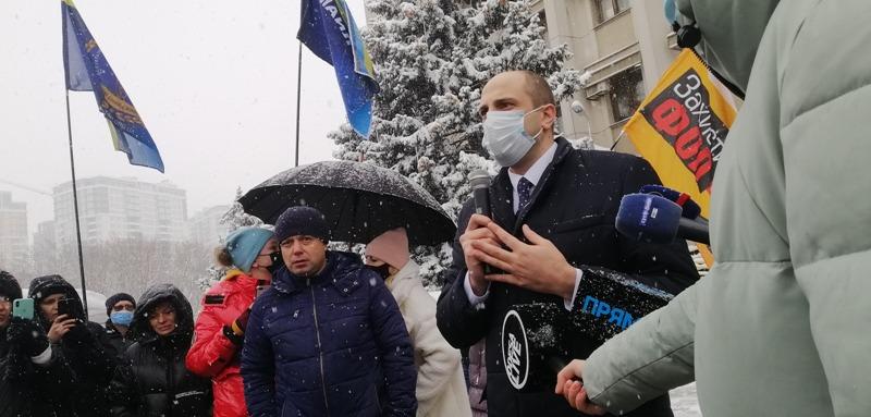митинг против локдауна возле Одесской ОГА
