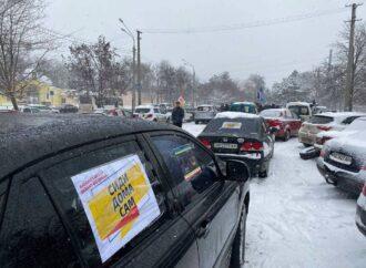 В Одессе прошел автопробег против локдауна (фото, видео)