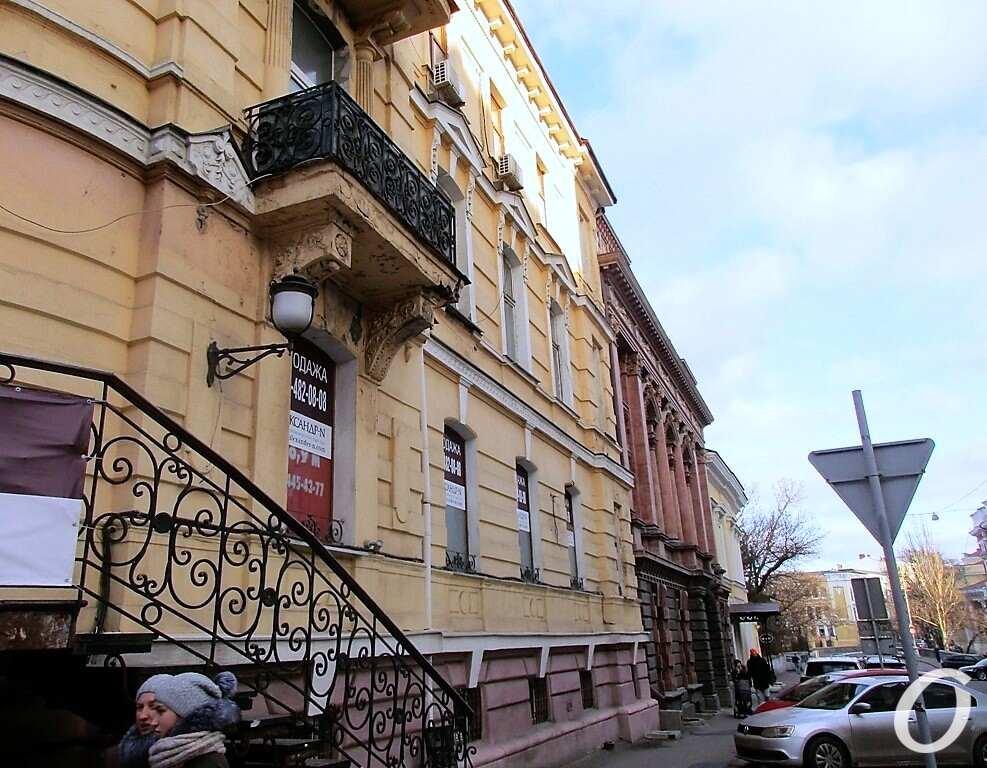 Высоцкий и Одесса, балкон