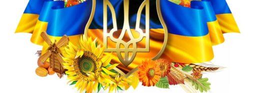 День Соборности Украины: что и почему празднуем 22 января?