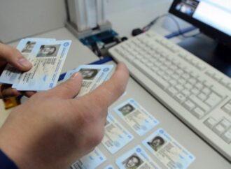 ID-карты и загранпаспорта подорожали: сколько придется заплатить одесситам?