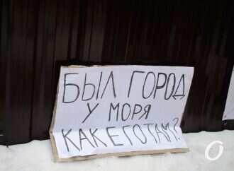 Дача Маразли дает сдачи: одесситы собрались на митинг в защиту исторического здания (фото)