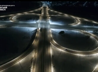 На Клеверном мосту в Одесской области обновили освещение: как он теперь выглядит (видео)