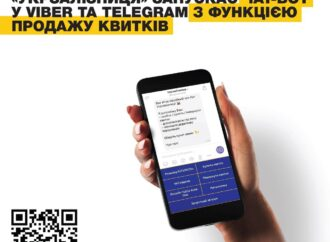 """Укрзалізниця"" запустила продажу билетов через Viber и Telegram"