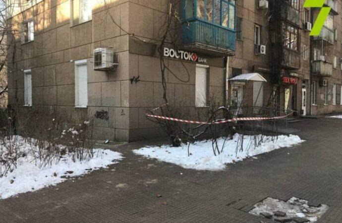 В Одессе ограбили банк