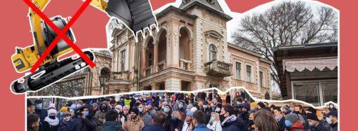 Одесситов снова просят не дать снести дачу Маразли