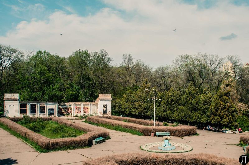 парки одессы
