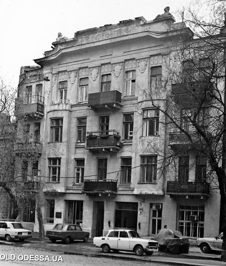 дом со сфинксами, 80-е годы