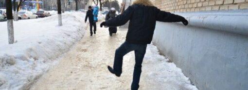 Погода в Одессе 7 февраля: холодно и скользко