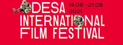 На Одесском кинофестивале определились с отборочной комиссией