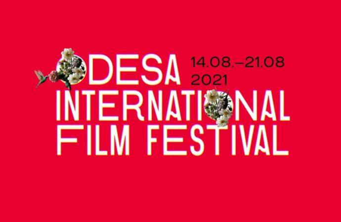 Одесский кинофестиваль состоится в августе