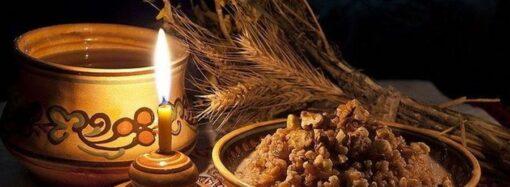 Зимние истории от «Одесской жизни»: как отмечали Рождество украинцы в старину (видео)